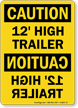 Rearview Mirror OSHA Caution Trailer Sign